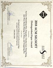 顶级软工国际会议ESEC/FSE 2018杰出论文奖
